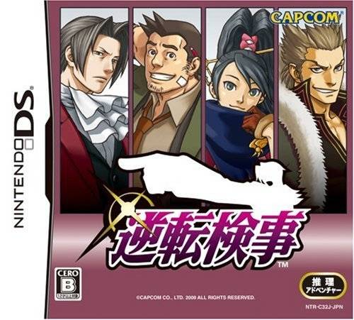 Thumbnail 1 for Gyakuten Kenji All Episodes Completed